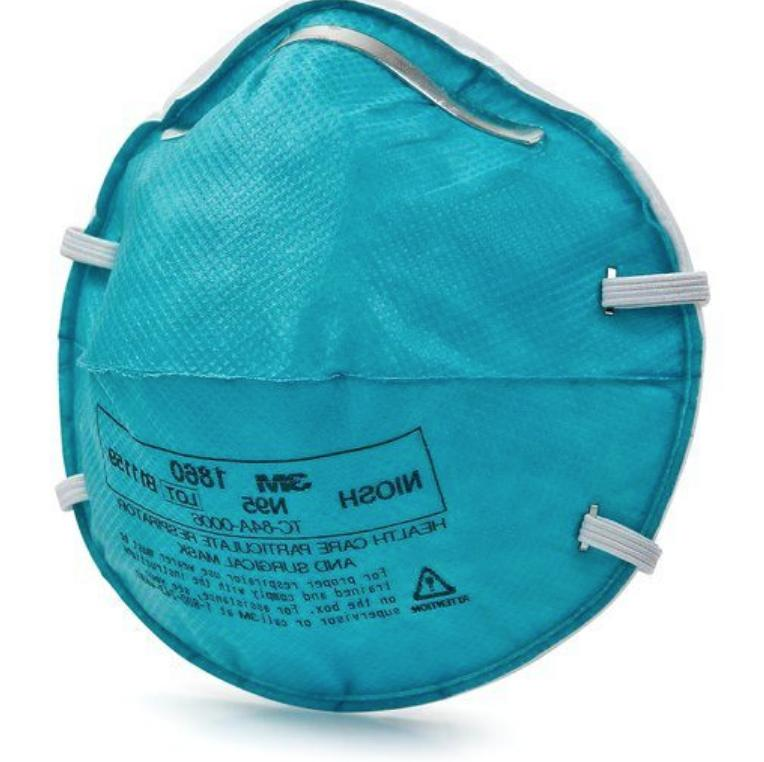 fda approved 1860 n95 particulate respirator